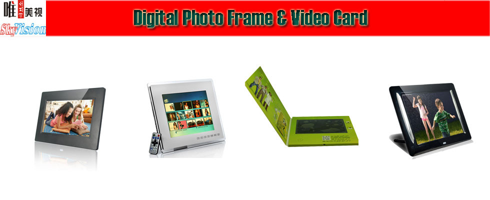 High Resolution Digital Picture Frame