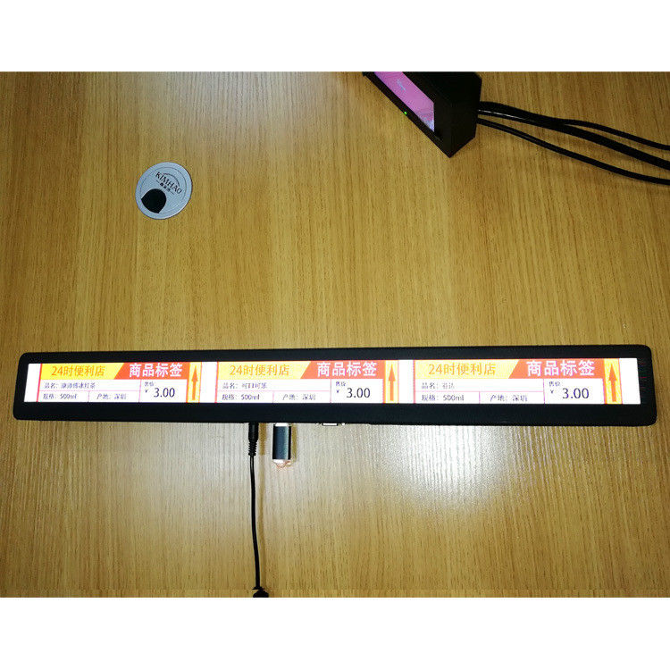 Remote management 21 inch  Android ultra-wide LCD shelf strip for marketing in stores, super market, malls