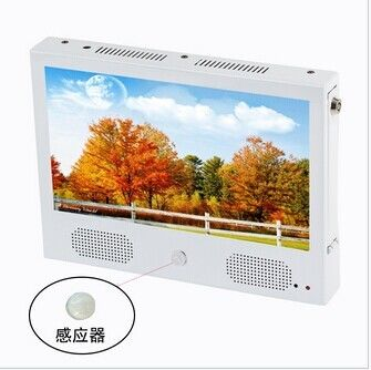 High Brightness Video / Audio / Photo 7 Inch Digital Photo Frame With USB 2.0 Interface